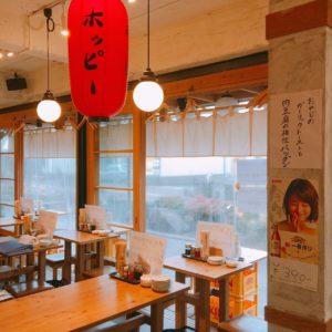 刈谷 居酒屋 大衆餃子酒場 NOBORU(のぼる)の店内2