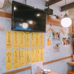 刈谷 居酒屋 大衆餃子酒場 NOBORU(のぼる)の店内