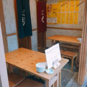 刈谷×居酒屋|大衆餃子酒場NOBORU(のぼる)のテーブル席4