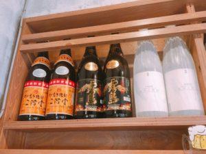刈谷 居酒屋 大衆餃子酒場 NOBORU(のぼる)のお酒